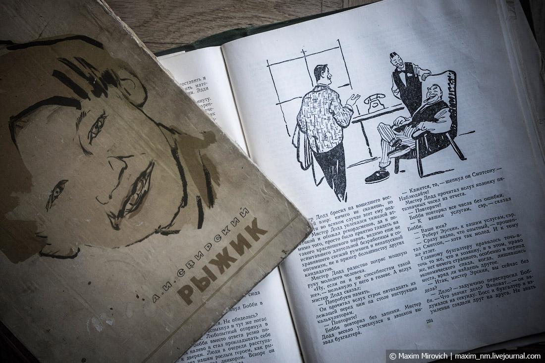 Как в СССР врали про жизнь в других странах.