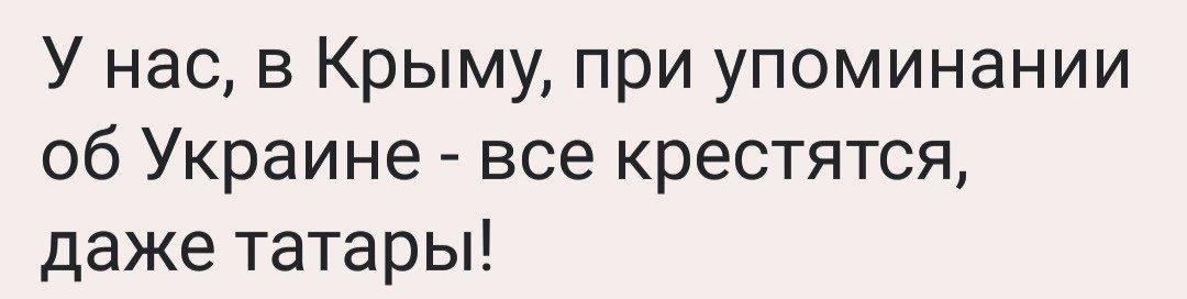 Прогулка по просторам интернета (Керченский пролив) //Виолетта Крымская