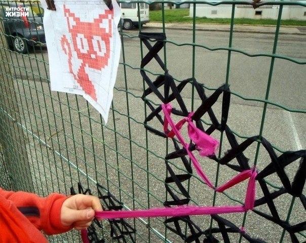 Вышиваем забор