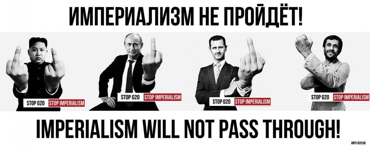 Империализм в  Сирии  -  No Pasaran !