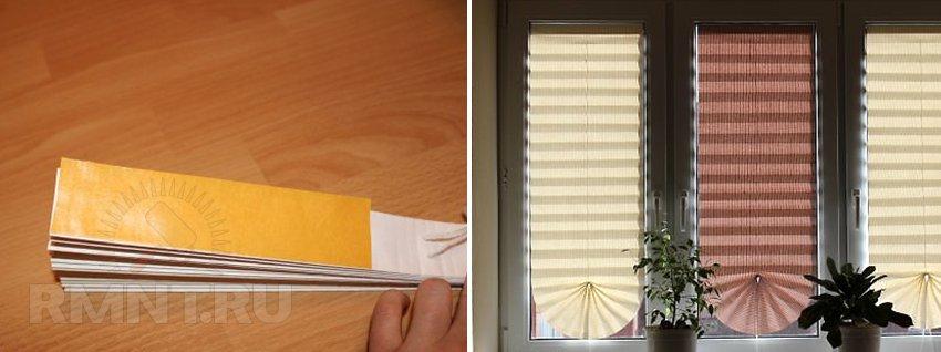 Как сделать шторы плиссе