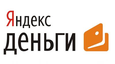 «Яндекс.Деньги» занялись благотворительностью