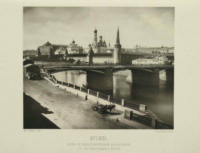 Дореволюционная Россия на фотографиях. Москва XIX века. Часть 3
