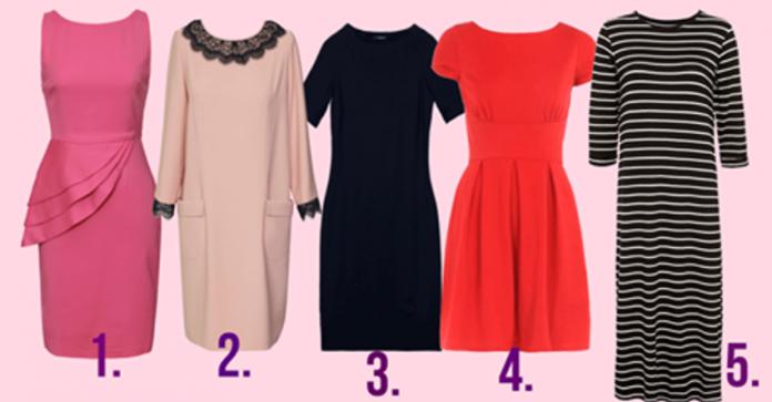 Выберите платье и узнайте кое-что интересное о себе! Тест супер!