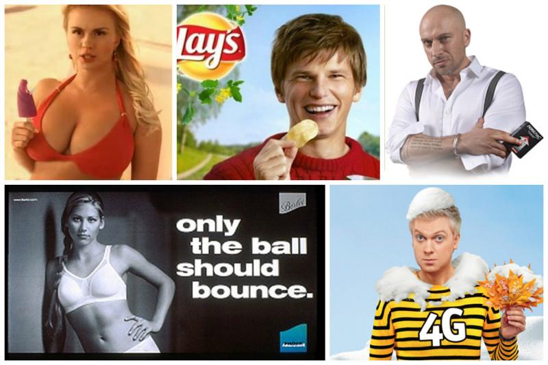 Сколько зарабатывают звезды на рекламе