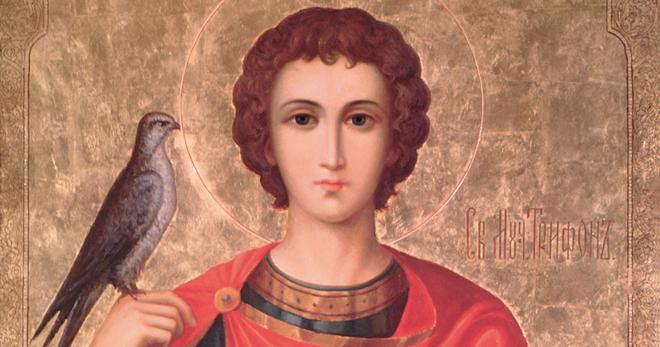 Святой Трифон - молитва святому Трифону о Любви и замужестве