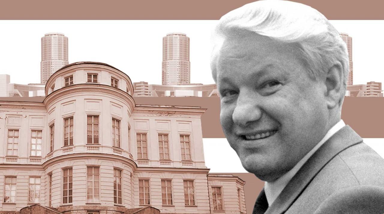 Ответ Михалкову и коммунистам: «Ельцин-центр» в Москве будет не таким, как в Екатеринбурге