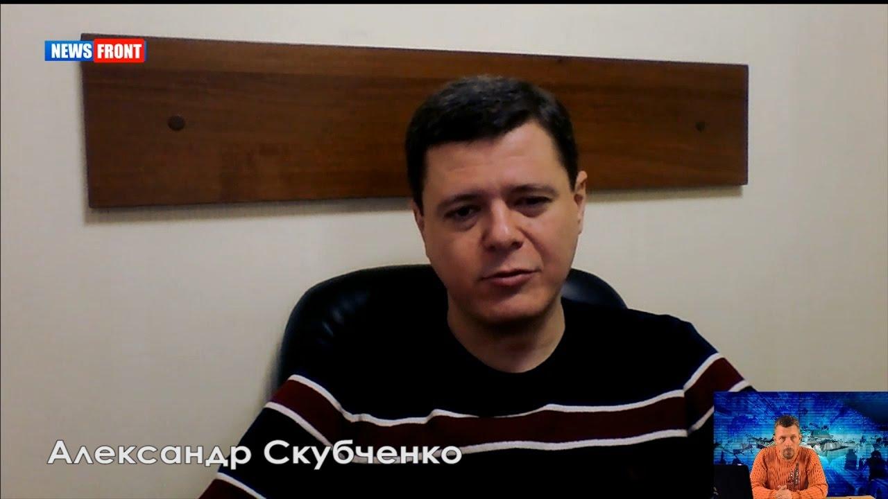 Сегодня Украина борется за звание самой нищей страны в мире — Александр Скубченко