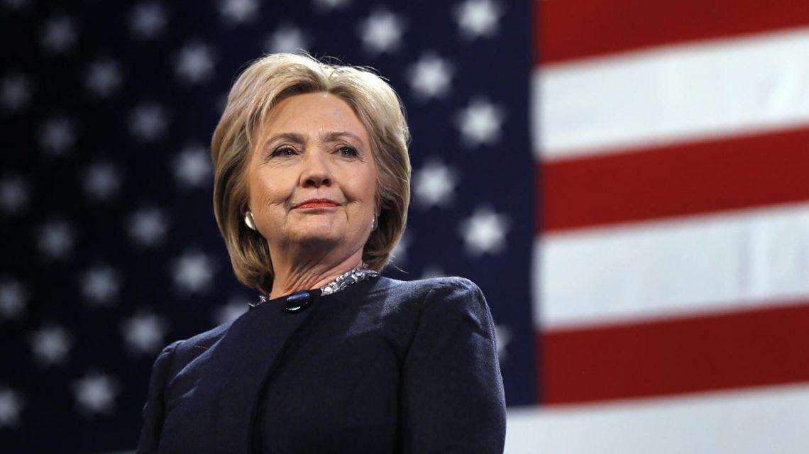 Клинтон: Это Россия помешала мне стать Президентом США