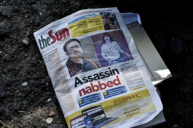 СМИ: МИД Малайзии выразил протест послу КНДР
