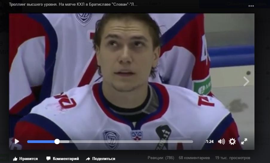 «Аж с дивана встал!»: гимн СССР на хоккее в Словакии привел всех в восторг