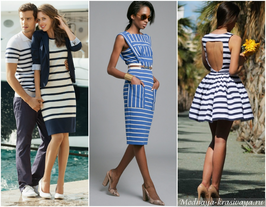 Морской Стиль Одежда Купить