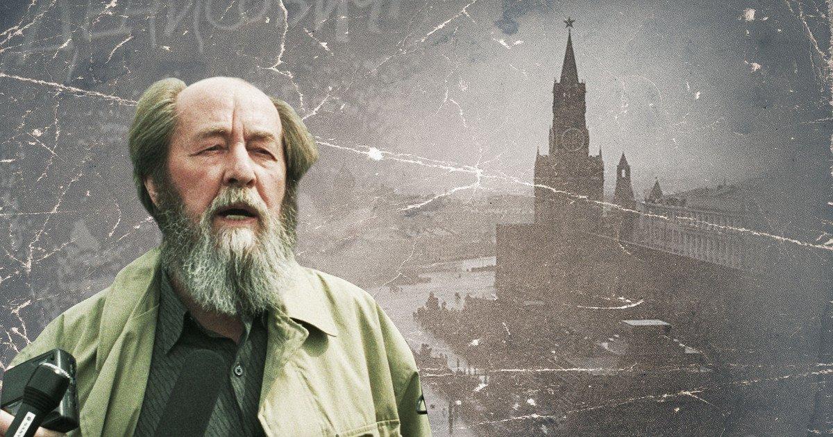 Русскому не нужны такие «дух…
