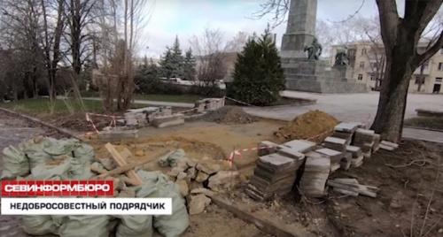 В Севастополе провалилась ре…