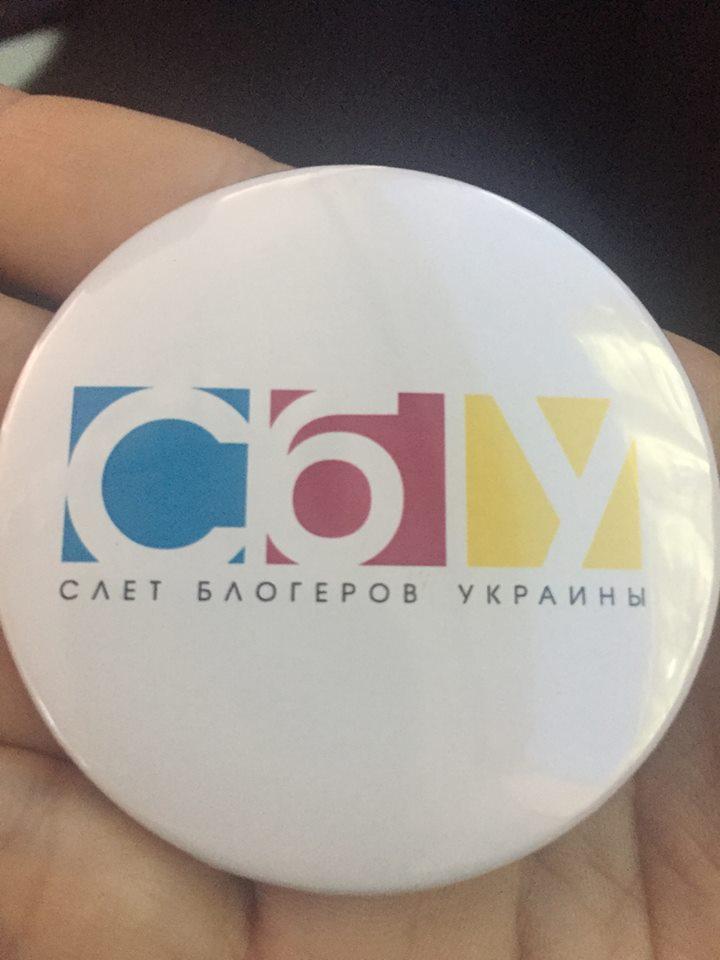 СБУ запугивает блогеров, собравшихся на слет в Киеве — Елена Бондаренко