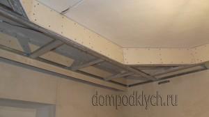 Двухъярусный потолок (заключение)
