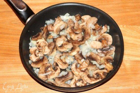 Подготовленные шампиньоны нарезать ломтиками и добавить к луку, посолить и поперчить, готовить до полной готовности.