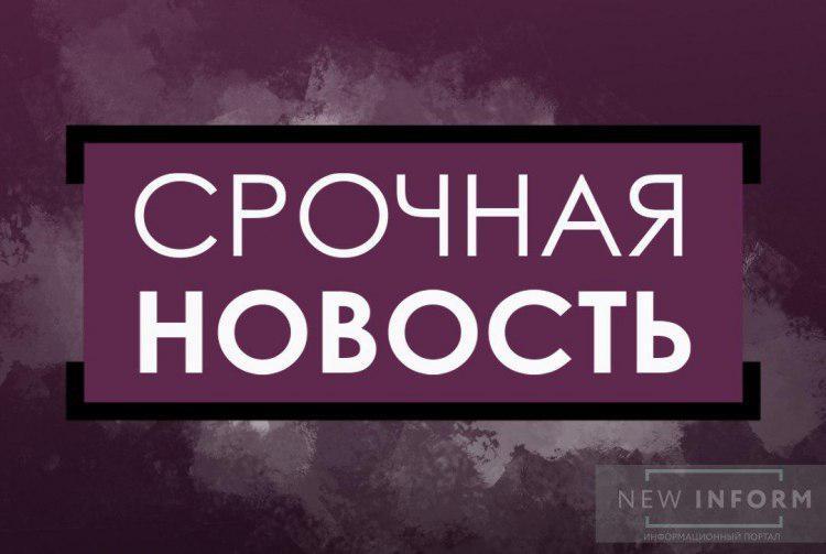 Послание Владимира Путина Федеральному собранию будет оглашено 1 марта