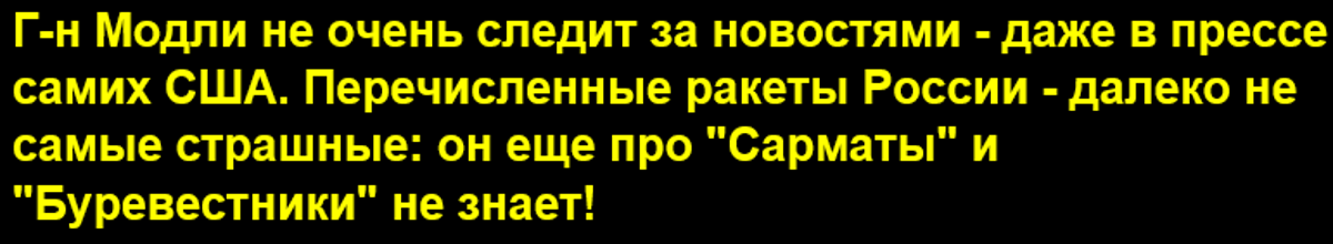 """Почему в США требуют от России передать г/п звуковые ракеты """"Циркон"""", """"Авангард"""" и """"Кинжал"""" под контроль мирового сообщества"""