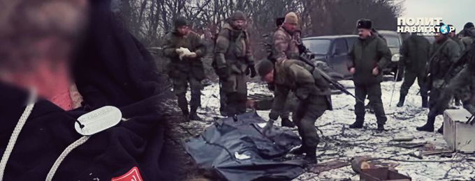 Армия ДНР показала тела погибших украинских морпехов