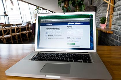 Французский суд объявил друзей в Facebook ненастоящими
