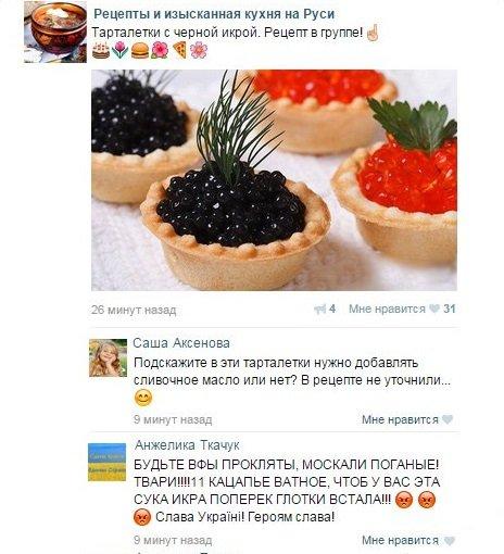 Благодаря Удачной Путине в России Много Красной Икры! СУГС!!!