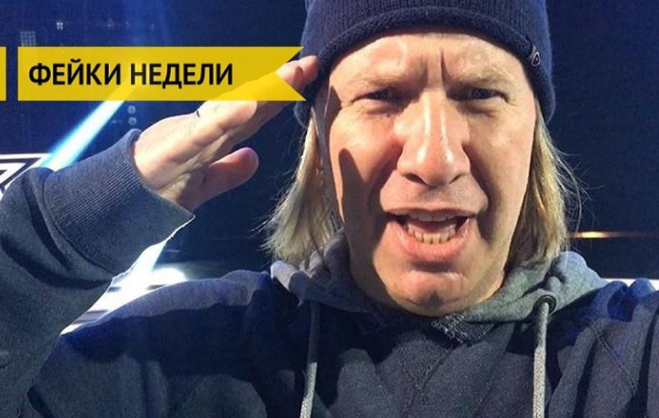 Фейки недели: Виктор Дробыш …