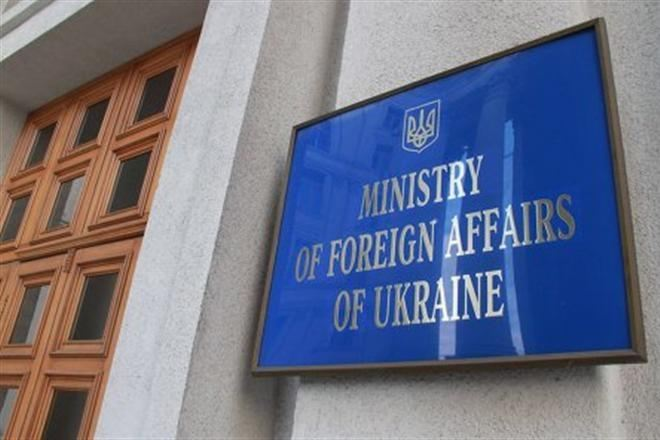 МИД Украины отреагировал на заявления Марин Ле Пен о Крыме