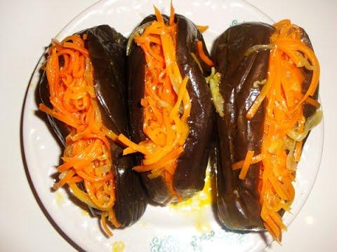 Соленые баклажаны с морковью и чесноком