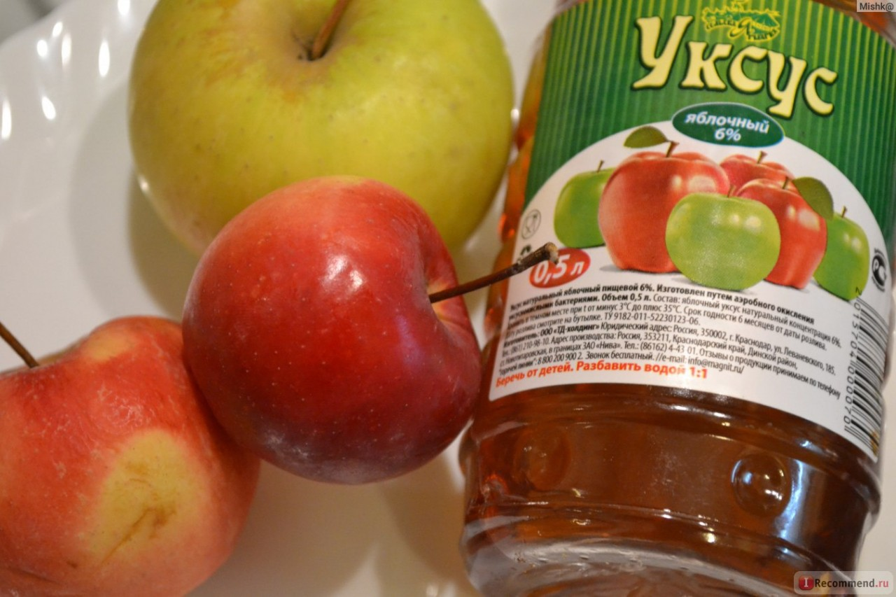Я смочила тампон в яблочном …