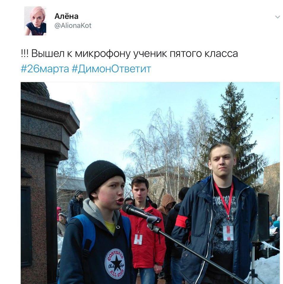 Навальныюгенд