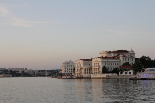 В Севастополе объявлен конку…