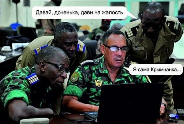 Взять язык на вооружение: бойцов Нацгвардии США научат говорить по-русски
