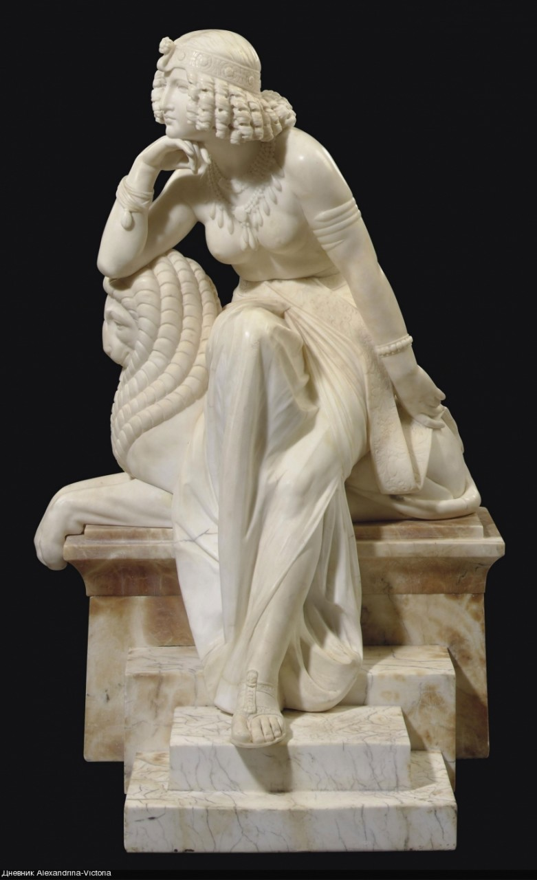 An Italian Alabaster Figure Of Cleopatra