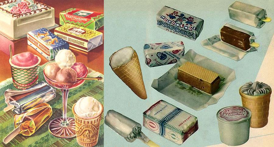 По волнам моей памяти ..Советское мороженое