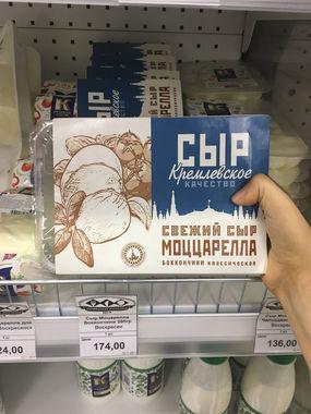 Что и почем можно купить в думском супермаркете