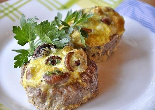 Мясные «гнезда» с грибами и сыром. Горячая закуска к любому празднику