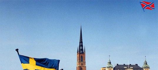 Швеция нанесла удар по Украине: Крым – российский, воссоединение законно