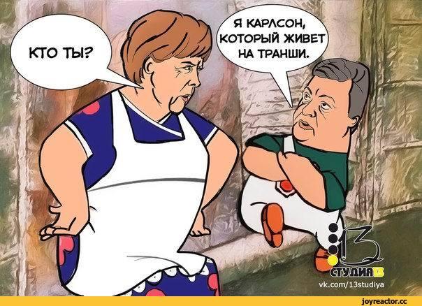 Украина обязана выплатить $12,5 млрд долгов за два года