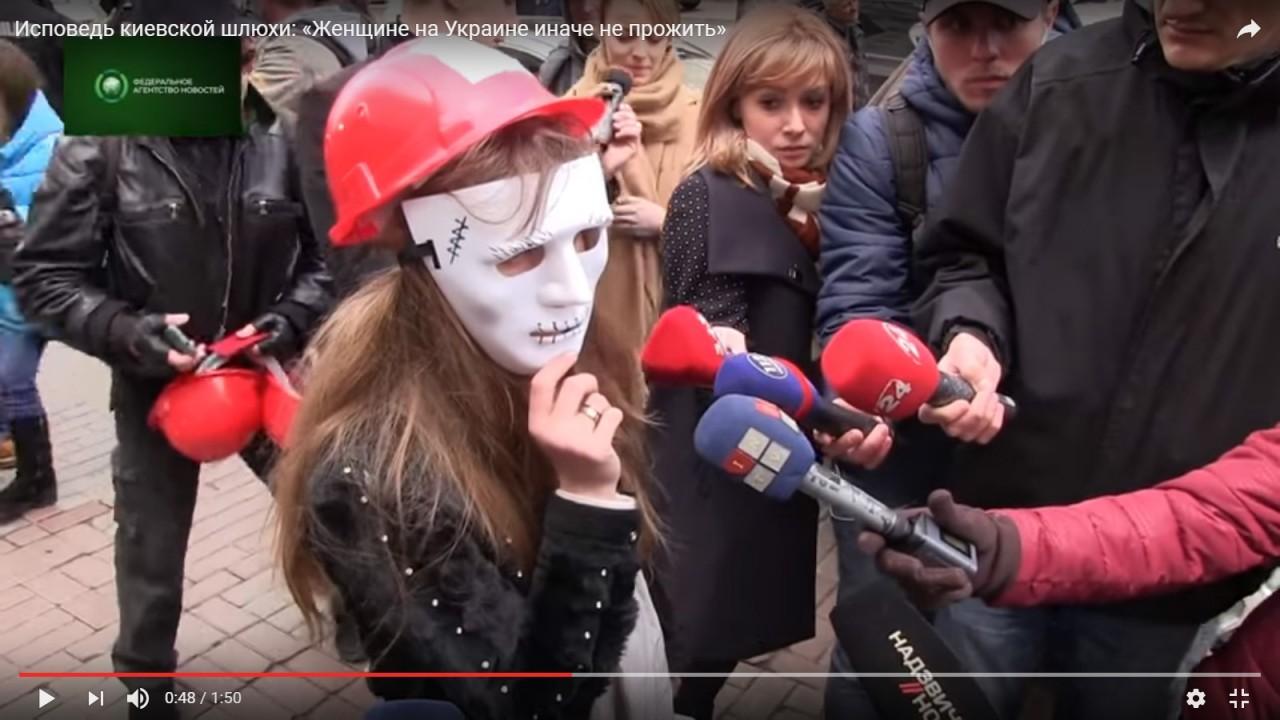 prostitutsiya-v-ukraine-testi