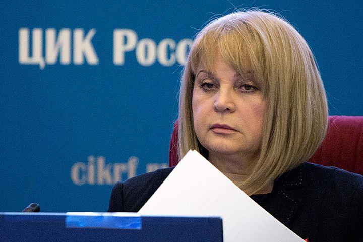 Памфилова: мы вносим беспрецедентные изменения для повышения прозрачности выборов