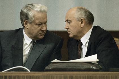 Была ли деятельность Горбачё…