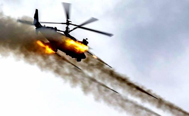 Ка-52 в Сирии: боевики никогда не забудут русского «Аллигатора»
