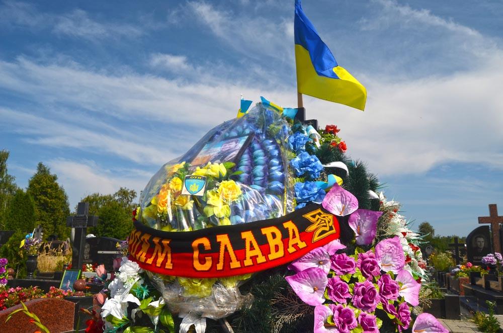 «А в Киеве все нормально», или немного о козлах. Анастасия Скогорева