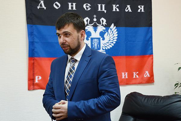 Киев отказался от предложения руководства ДНР по Донбассу
