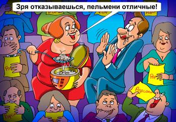 """Билетов нет""""... Улыбнемся)))"""