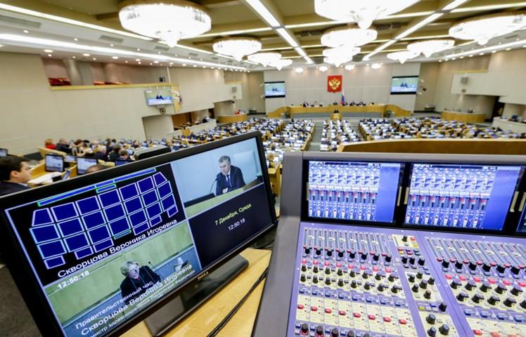 Володин: допдоходы  бюджета-2018 помогут выполнению майского указа