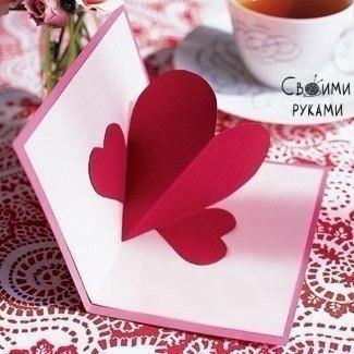 МАСТЕРИЛКА. Валентинка с 3Д сердцем