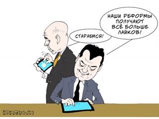 Пора уже признать: Россия пр…