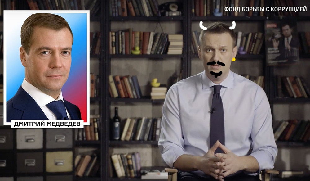 "Фонд ""Дар"" однокурсника Медведева все делал по закону"